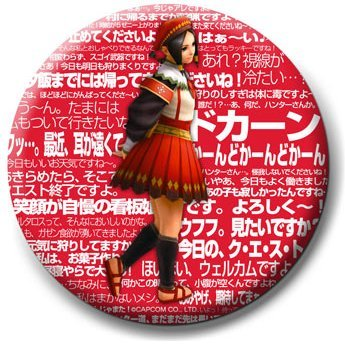 Monster Hunter Badge Collection: Poster Girl