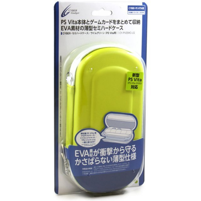 Semi Hard Case for PlayStation Vita (Lime Green)