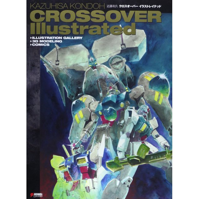 Crossover Illustrated