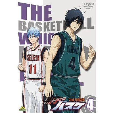 Kuroko's Basketball 2nd Season Vol.4