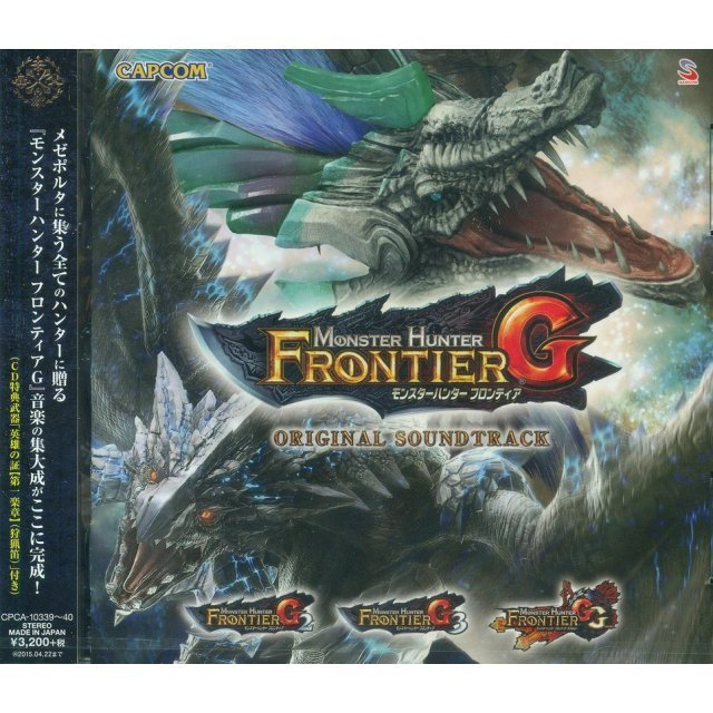 Monster Hunter Frontier G Original Soundtrack