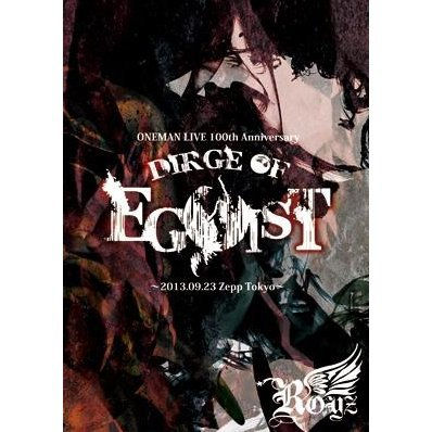 Oneman Live 100th Anniversary - Dirge Of Egoist-2013.09.23 Zepp Tokyo [Limited Edition]