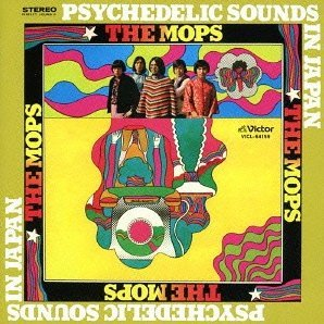 Psychedelic Sounds In Japan