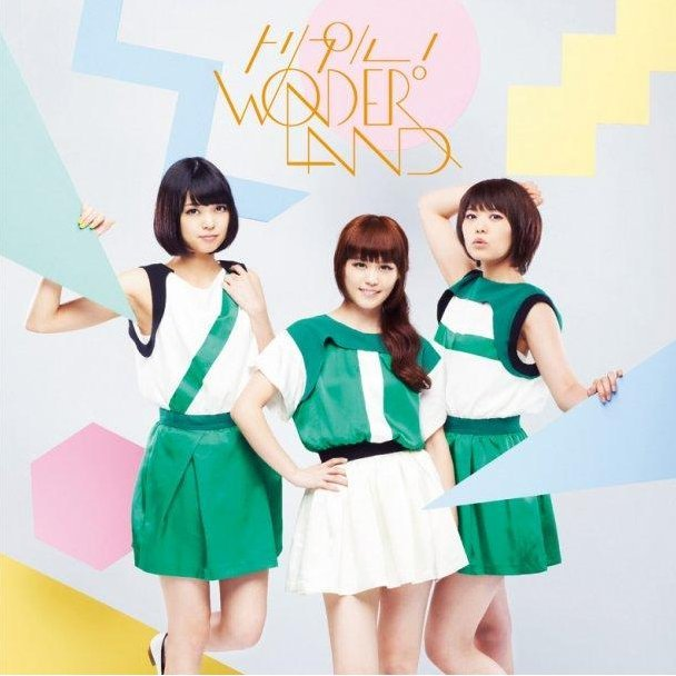 Triple Wonderland [CD+DVD Limited Edition Type B]