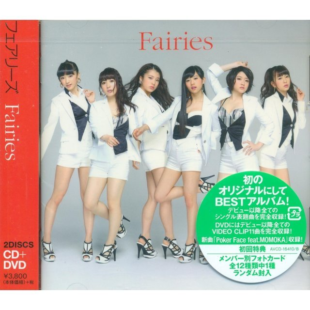 Fairies [CD+DVD]