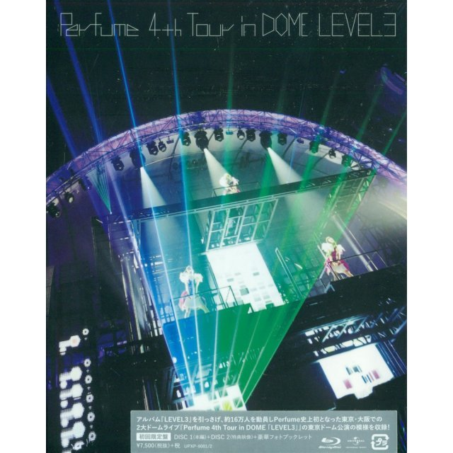 4th Tour In Dome - Level 3 [Limited Edition]