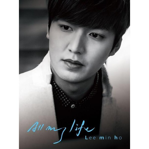 All My Life [Limited Edition]