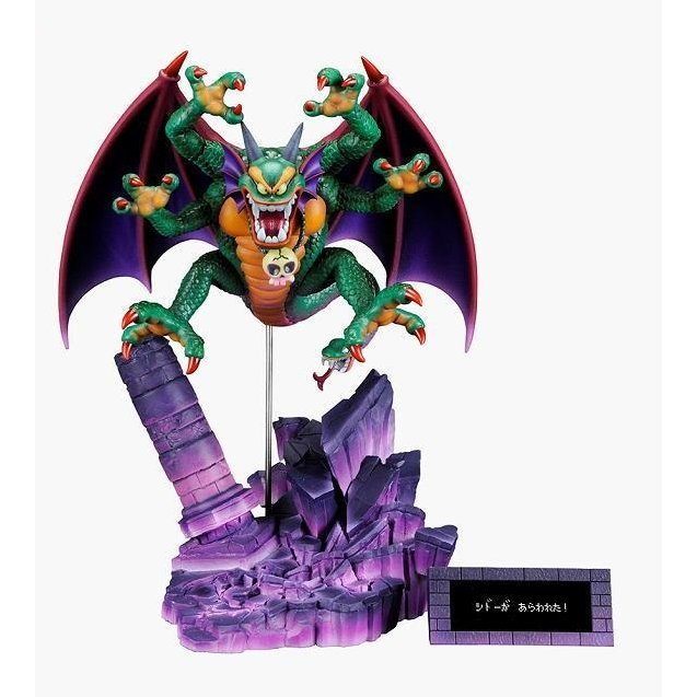 Dragon Quest Monsters Gallery Super HG Figure: Malroth