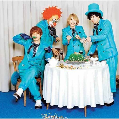Hono To Mori No Carnival [CD+DVD Limited Edition Type A]