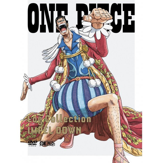 One Piece Log Collection - Impel Down