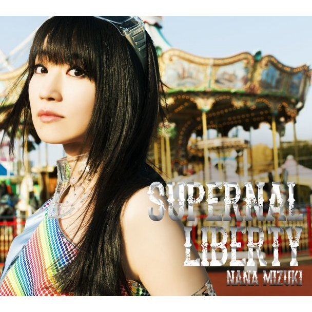 Supernal Liberty [CD+DVD Limited Edition]
