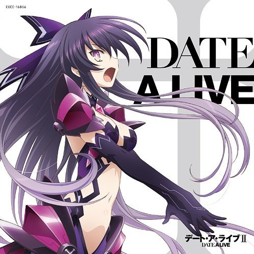Trust In You (Date A Live Intro Theme)