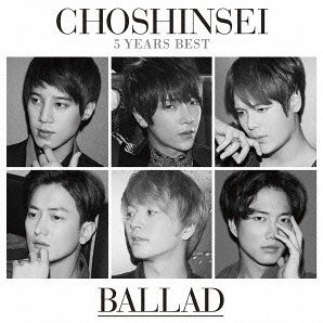 5 Years Best - Ballad