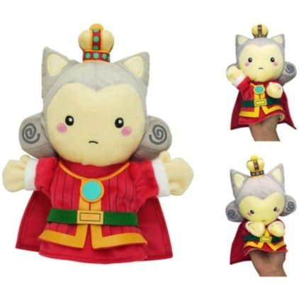 Dragon Quest X Plush: Puppet Prince Ragas