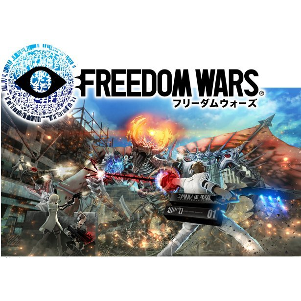 Freedom Wars [Famitsu DX Pack]