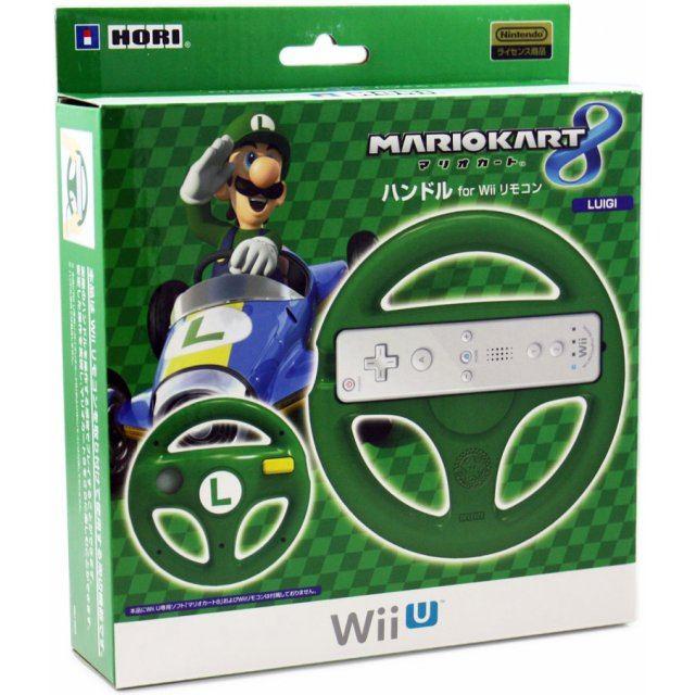Mario Kart 8 Handle for Wii Remote Controller (Luigi)