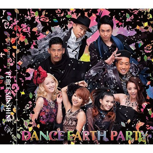 Peace Sunshine [CD+DVD Type B]