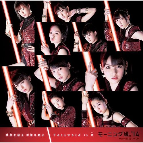Toki Wo Koe Sora Wo Koe / Password Is 0 [CD+DVD Limited Edition Type B]