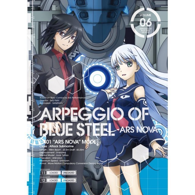 Arpeggio Of Blue Steel - Ars Nova Vol.6 [Blu-ray+CD Limited Edition]