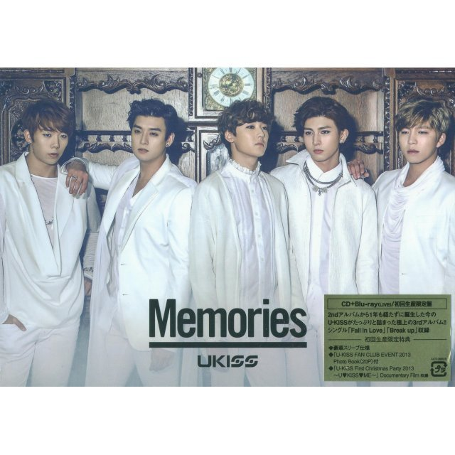 Memories [CD+Blu-ray Limited Edition]