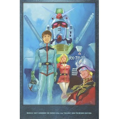 Mobile Suit Gundam Movie Blu-ray Trilogy Box Premium Edition [Limited Edition]