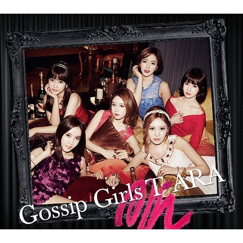 Gossip Girls Sapphire Edition [CD+DVD Limited Edition]
