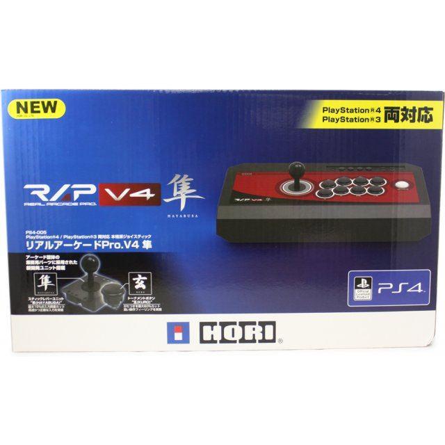 HORI Real Arcade Pro.V4