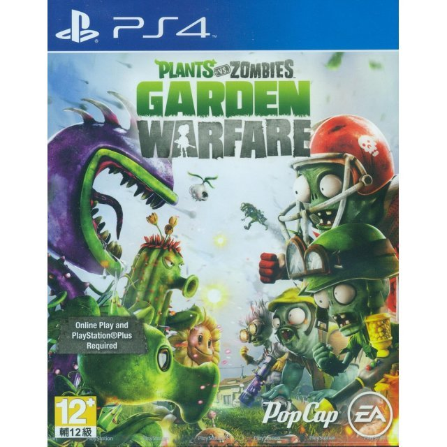 Plants vs Zombies: Garden Warfare (English)