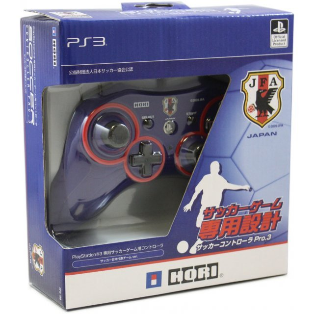 Soccer Controller Pro.3 (Japan National Football Team Version)