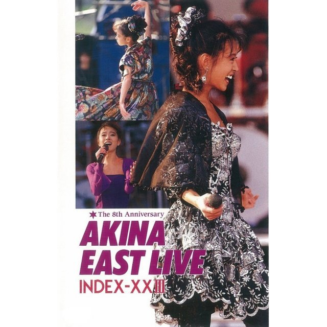 East Kive Index 23 5.1 Version