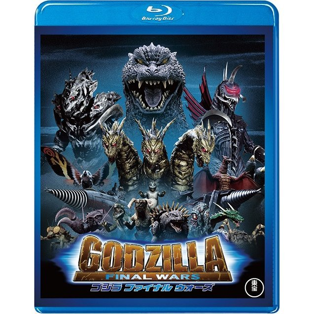Godzilla - Final Wars [60th Anniversary Edition]