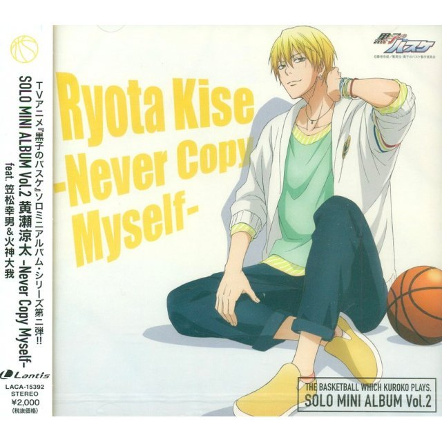Kuroko's Basketball Solo Mini Album Vol.2
