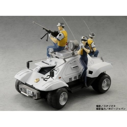 Mobile Police Patlabor the Movie: Type 98 Special Control Vehicle