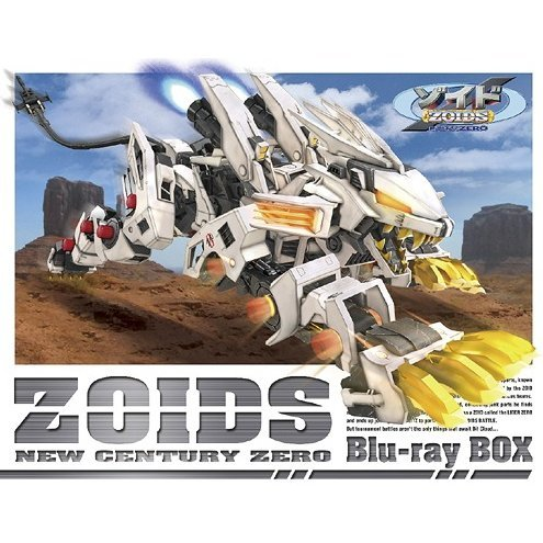 Zoids - New Century Blu-ray Box [Limited Edition]
