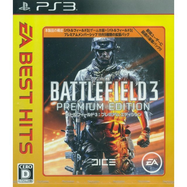 Battlefield 3 (Premium Edition) [EA Best Hits]