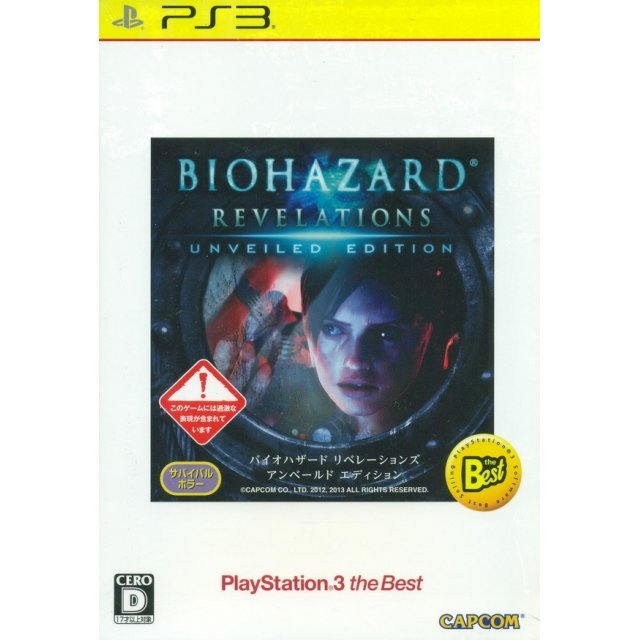 BioHazard Revelations Unveiled Edition (Playstation 3 the Best)