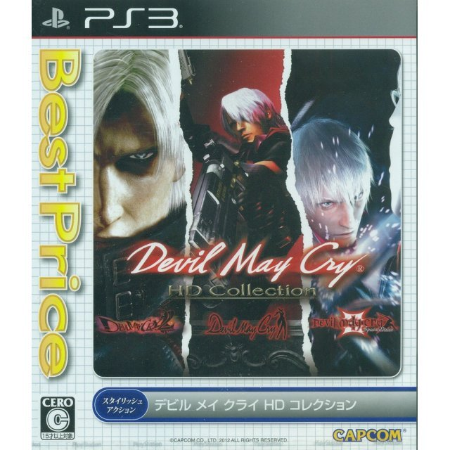 Devil May Cry HD Collection [Best Price Version]