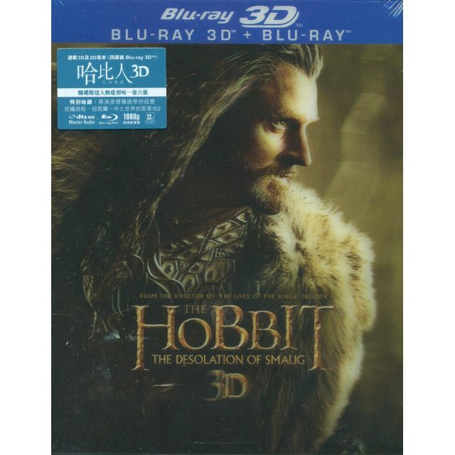 The Hobbit: The Desolation Of Smaug [3D Lenticular 4Blu-ray Edition]