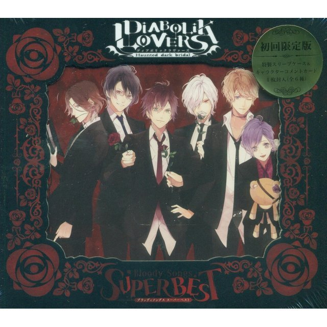 Diabolik Lovers Bloody Songs - Super Best