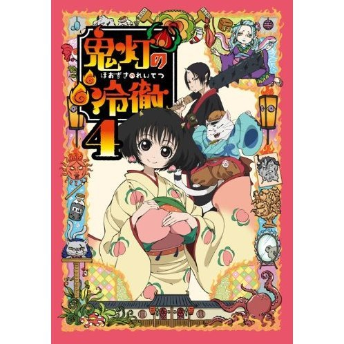 Hozuki No Reitetsu Vol.4 [Blu-ray+CD Limited Pressing Type A]