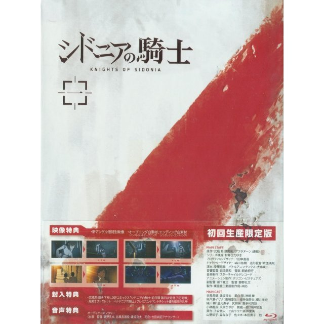 Knights of Sidonia Vol.1 [Limited Edition]