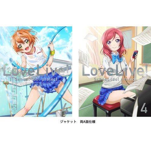 Love Live 4 [Limited Edition]