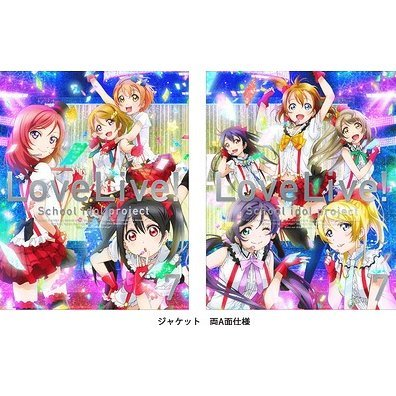 Love Live 7 [Limited Edition]