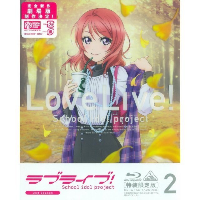 LoveLive! 2nd Season Vol.2 [Limited Edition]