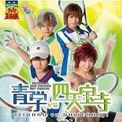 Prince Of Tennis Seigaku Vs Shitenhoji