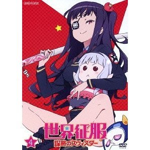 World Conquest Zvezda Plot 4