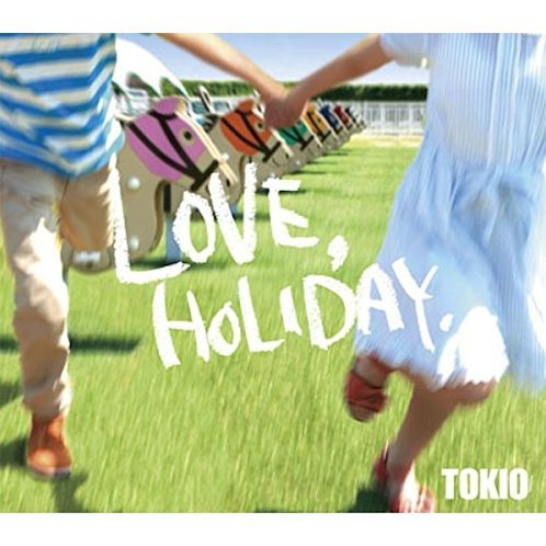 Love Holiday