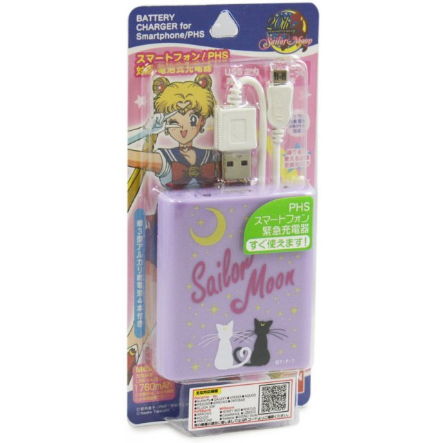 Sailor Moon Battery Charger SLM-05A