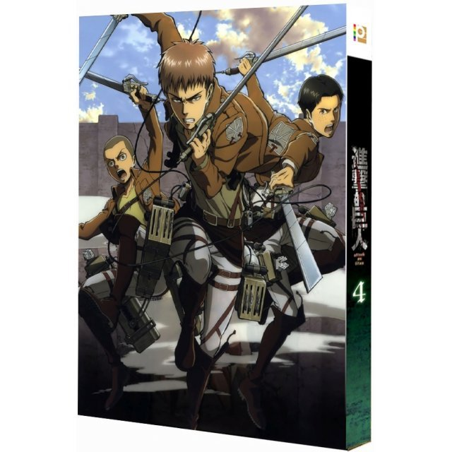 Attack on Titan 4 [Limited Edition]