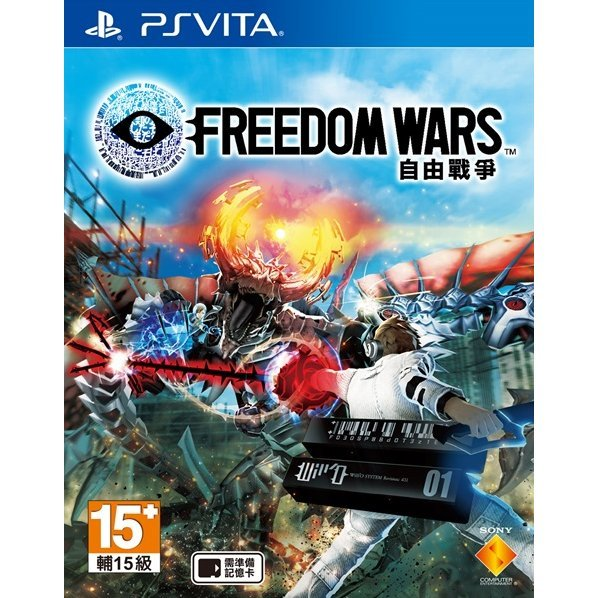 Freedom Wars (Chinese Sub)